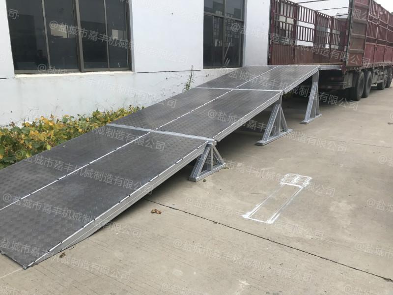 大连挖机登车桥设备制造厂家