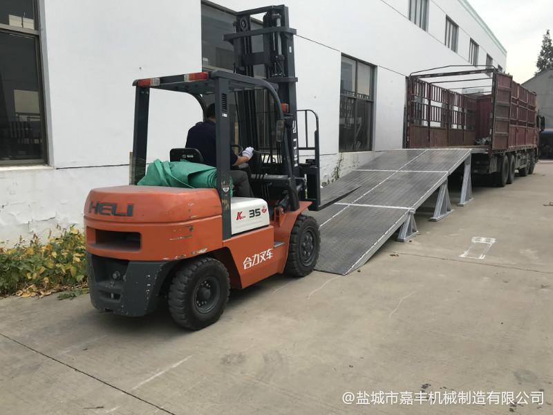 枞阳汽车可拆式液压式移动卸货平台操作规程