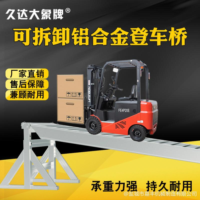 货车手动机械式卸货平台价格