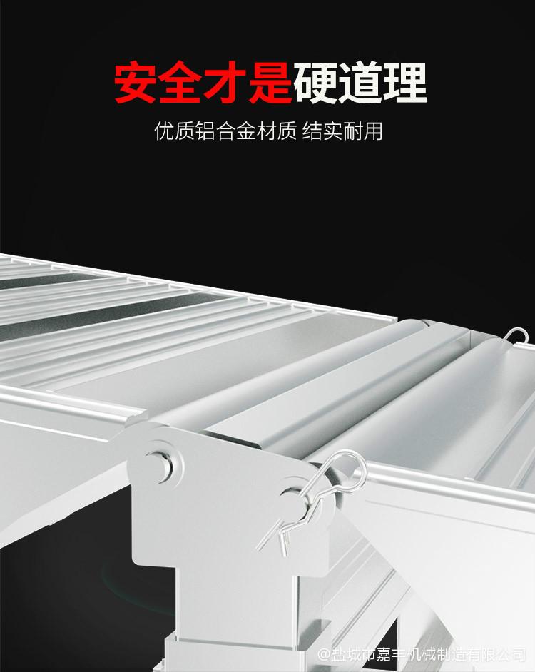 物流标准固定液压阳城登车桥产品介绍