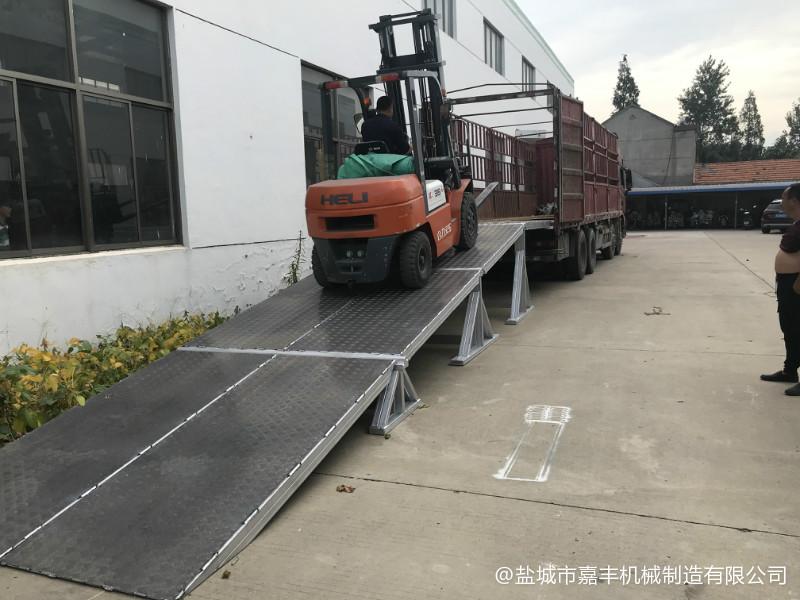 货物手动液压固定卸货平台招标