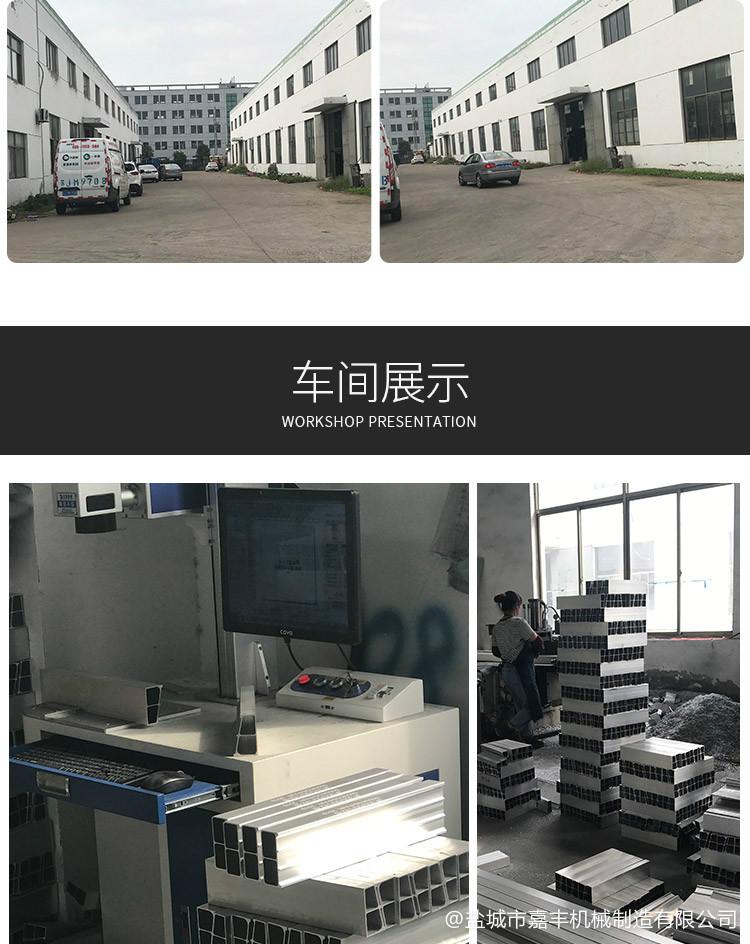 货台标准固定山西卸货平台供应厂家