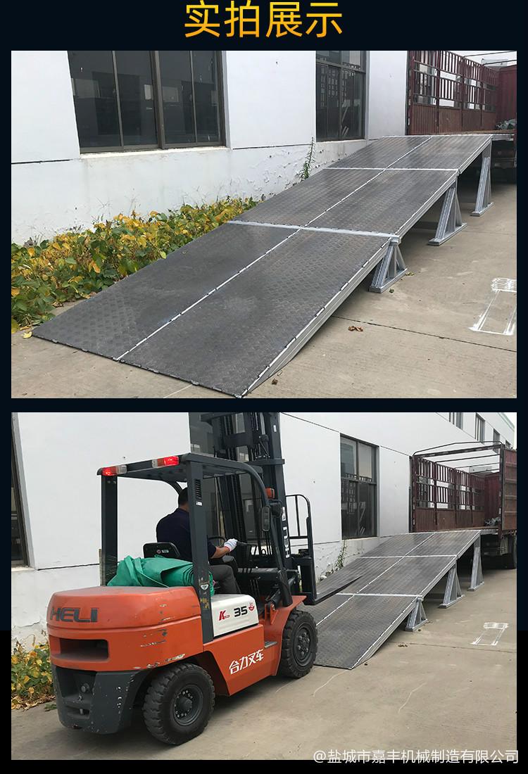 汽车大型液压式固定阳城装卸平台生产企业
