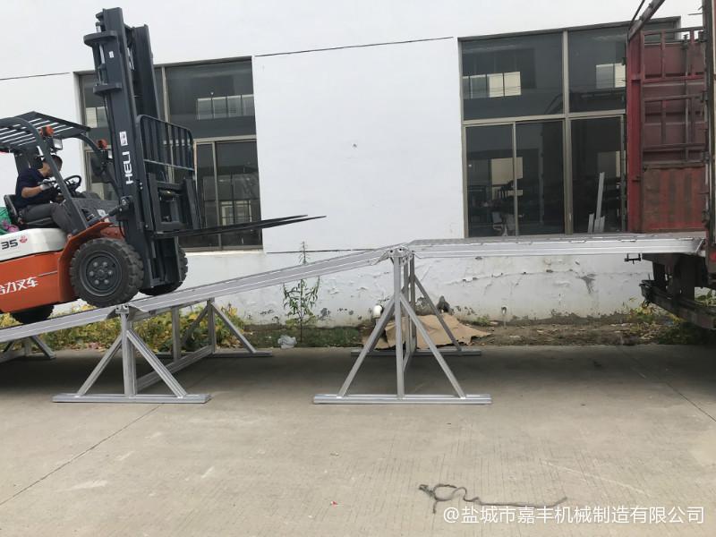 站台分段式移动装卸平台特种设备