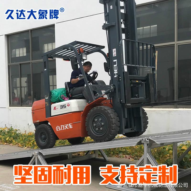 车载升降式液压移动式卸货平台如何