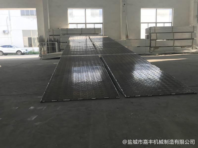 汽车可拆式液压式移动山西卸货平台操作规程